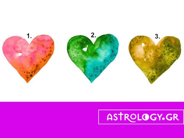 Η καρδιά που θα διαλέξεις σου αποκαλύπτει μια σημαντική πληροφορία για τον Σεπτέμβρη