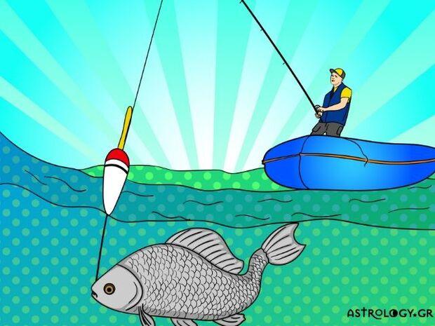 Ζώδια Σήμερα 04/09: Ψάρεμα σε θολά νερά