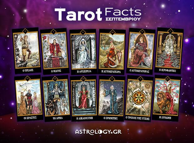 Tarot Facts Σεπτεμβρίου: Η αποκαλυπτική κάρτα του μήνα για το ζώδιό σου
