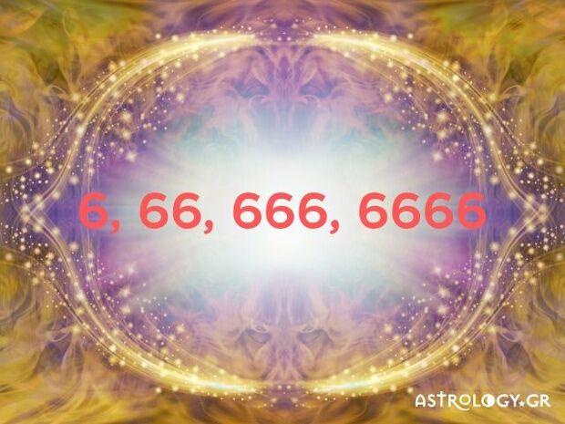 Βλέπεις συνέχεια το 6, 66, 666 ή 6666; Αυτό το μήνυμα σου στέλνουν οι Άγγελοι!