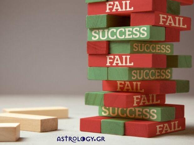 Ζώδια Σήμερα 12/09: Μεγάλες επιτυχίες και αποτυχίες