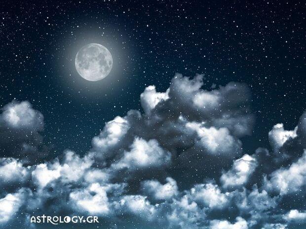 Ζώδια Σήμερα 14/09: Πανσέληνος στους Ιχθύς- Μην πετάς στα σύννεφα!