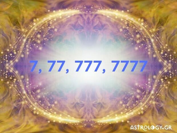 Βλέπεις συνέχεια το 7, 77, 777 ή 7777; Αυτό το μήνυμα σου στέλνουν οι Άγγελοι!