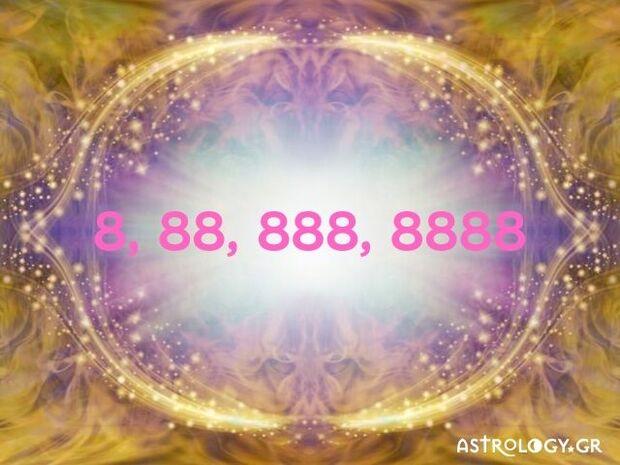 Βλέπεις συνέχεια το 8, 88, 888 ή 8888; Αυτό το μήνυμα σου στέλνουν οι Άγγελοι!