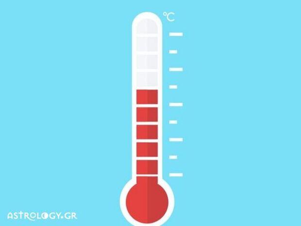 Ζώδια Σήμερα 25/09: Υποχώρηση της θερμοκρασίας
