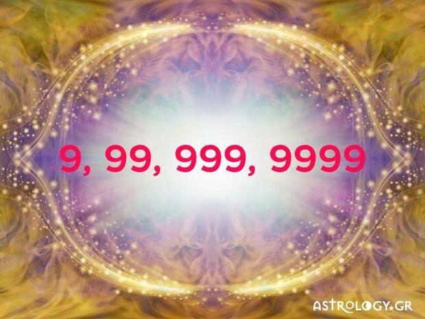 Βλέπεις συνέχεια το 9, 99, 999 ή 9999; Αυτό το μήνυμα σου στέλνουν οι Άγγελοι!