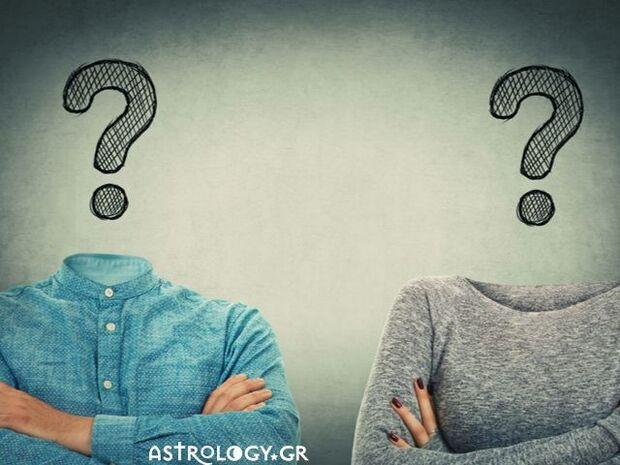 Ποια πλευρά του εαυτού σου «θάβεις» συστηματικά;