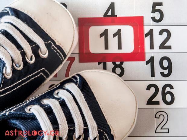 Μάθε τι δείχνει η κάθε μια από τις 31 μέρες του μήνα για τον χαρακτήρα σου!