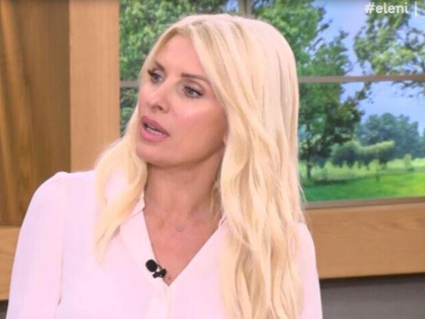 Σάστισε η Ελένη: «Ήμουν για φαγητό και μαθαίνω ότι το σόι ήταν στο X Factor»! ( Video & Photos)