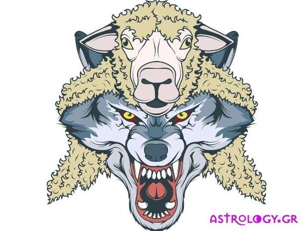 Ποια ζώδια είναι «λύκοι» και ποια… «πρόβατα»;