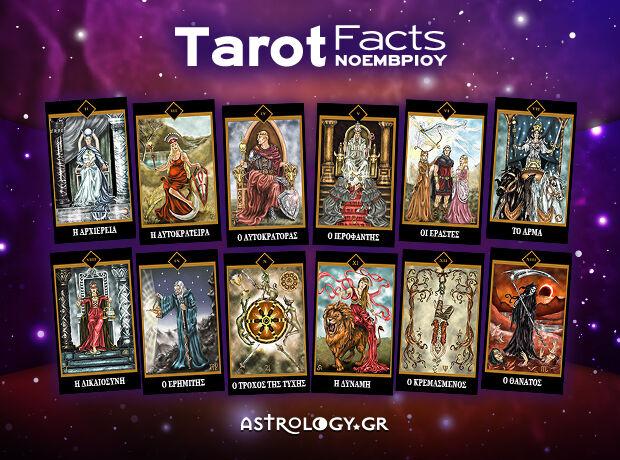 Tarot Facts Νοεμβρίου: Η αποκαλυπτική κάρτα του μήνα για το ζώδιό σου
