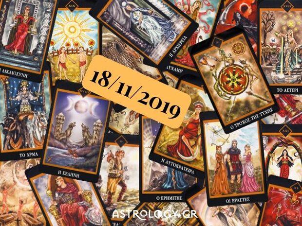 Δες τι προβλέπουν τα Ταρώ για σένα, σήμερα 18/11!