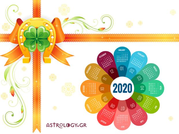 2020: Αυτές είναι οι τυχερές ημερομηνίες όλης της χρονιάς!