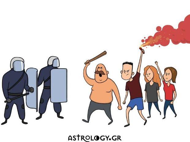 AstroQuiz: H 17η Νοέμβρη, ο μπαχαλάκιας και το σχέδιο δράσης