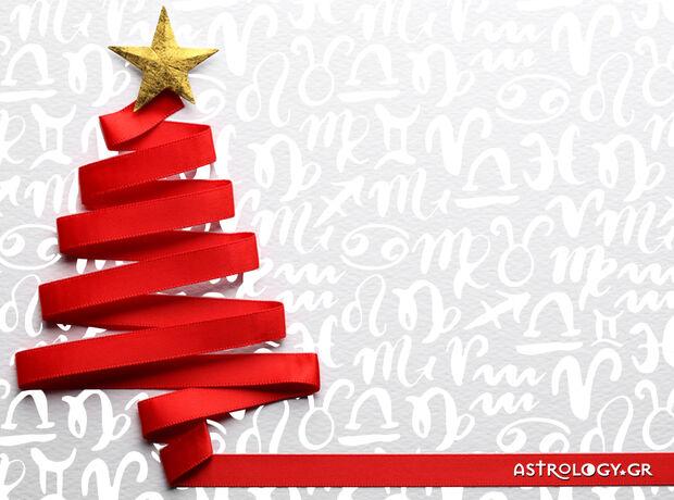 Εβδομαδιαίες προβλέψεις 22/12-28/12: Το τέλος ενός κύκλου!