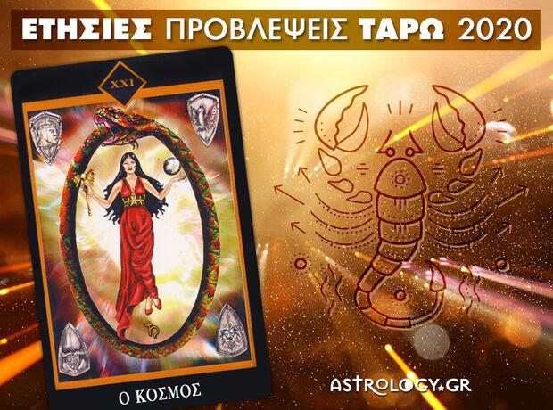 Σκορπιός 2020: Ετήσιες Προβλέψεις Ταρώ