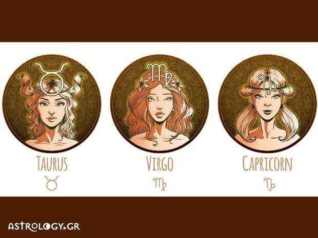 Ταύρος, Παρθένος, Αιγόκερως: Δεν διαφέρουν και τόσο όσο μπορεί να πιστεύεις...