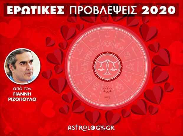 Ερωτικά Ζυγός 2020: Ετήσιες Προβλέψεις από τον Γιάννη Ριζόπουλο