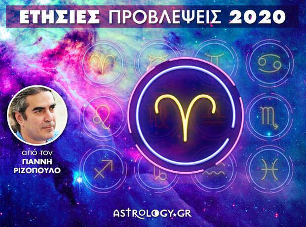 Κριός 2020: Ετήσιες Προβλέψεις από τον Γιάννη Ριζόπουλο