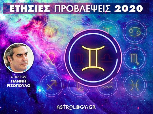 Δίδυμοι 2020: Ετήσιες Προβλέψεις από τον Γιάννη Ριζόπουλο