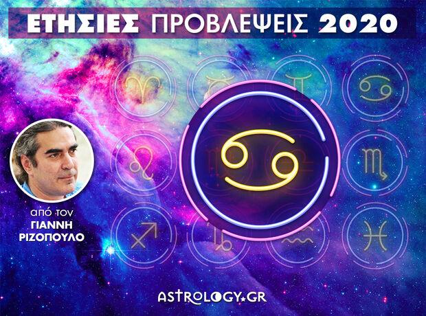 Καρκίνος 2020: Ετήσιες Προβλέψεις από τον Γιάννη Ριζόπουλο