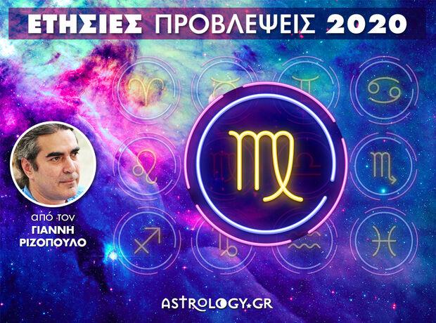Παρθένος 2020: Ετήσιες Προβλέψεις από τον Γιάννη Ριζόπουλο