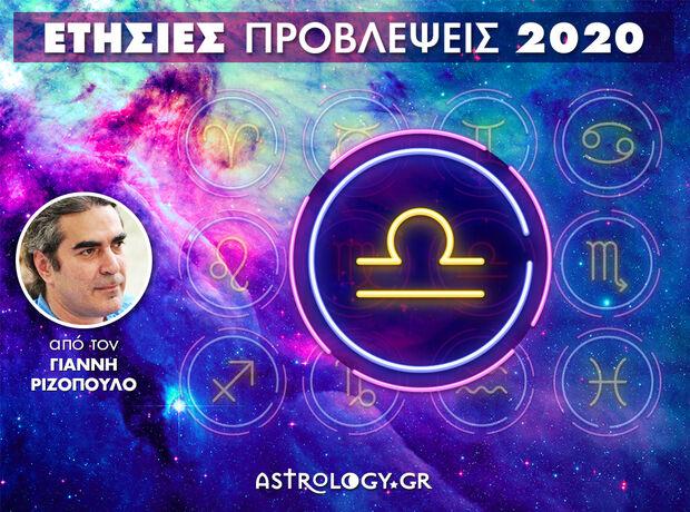 Ζυγός 2020: Ετήσιες Προβλέψεις από τον Γιάννη Ριζόπουλο