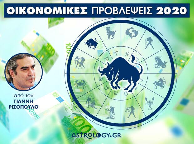 Οικονομικά Ταύρος 2020: Ετήσιες Προβλέψεις από τον Γιάννη Ριζόπουλο