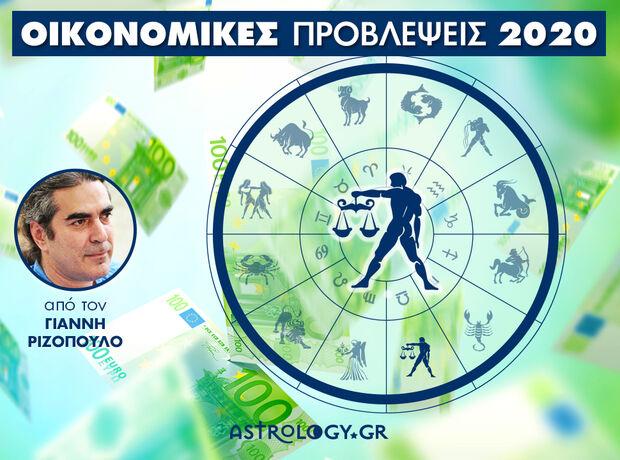Οικονομικά Ζυγός 2020: Ετήσιες Προβλέψεις από τον Γιάννη Ριζόπουλο