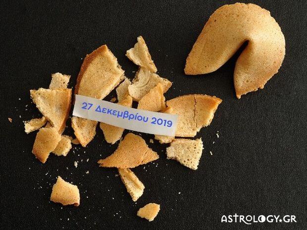 Fortune Cookie: Η «προφητεία» σου για σήμερα 27/12