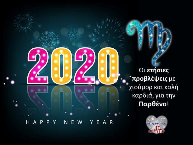 Παρθένε, στοιχηματίζουμε ότι ΤΕΤΟΙΑ πρόβλεψη για το 2020 δεν έχεις ξαναδιαβάσει!