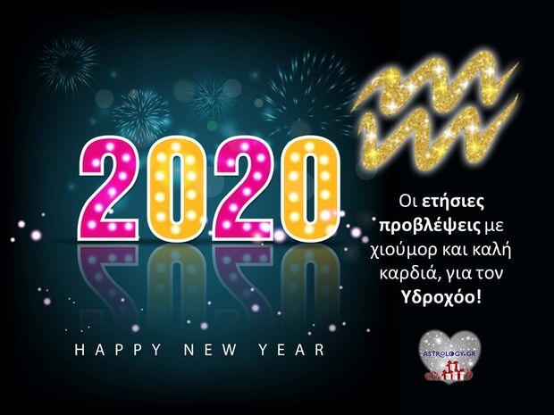 Υδροχόε, στοιχηματίζουμε ότι ΤΕΤΟΙΑ πρόβλεψη για το 2020 δεν έχεις ξαναδιαβάσει!