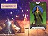 Προβλέψεις Ταρώ Δεκεμβρίου: Αποκαλύψεις μυστικών και εύρεση λύσεων!