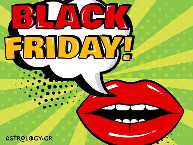 Ξέρουμε τι θα τρέξεις να αγοράσεις την φετινή Black Friday