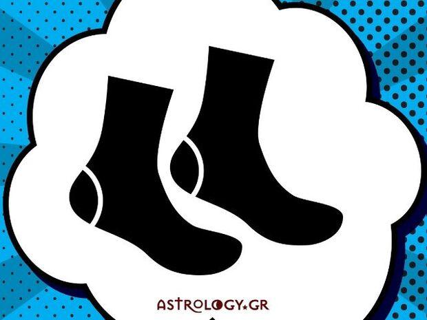 Ονειροκρίτης: Είδες στο όνειρό σου κάλτσες;