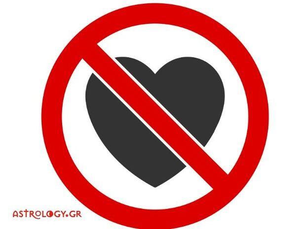 Ζώδια Σήμερα 14/12: Συναισθηματικός περιορισμός