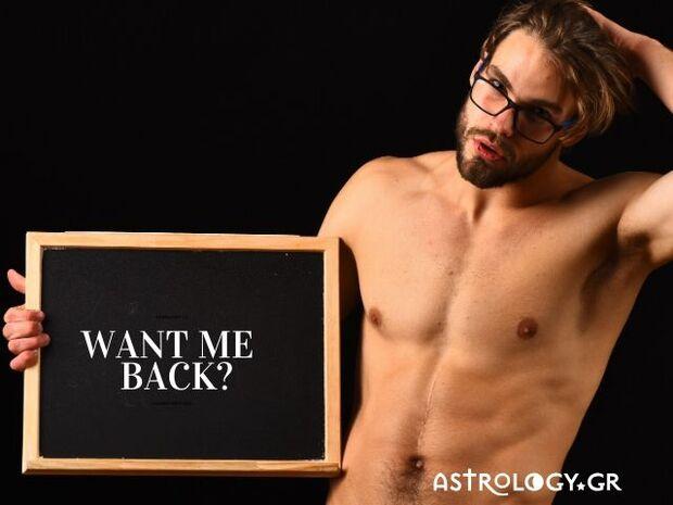 Χωρίσατε και τον θες πίσω; Έτσι θα τα ξαναβρείς με τον Τοξότη