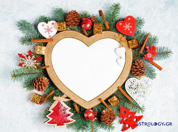 Εβδομαδιαίες Ερωτικές προβλέψεις 16/12-22/12: Στάνταρ δεν υπάρχουν!