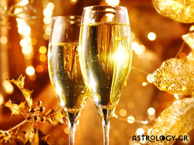 Ζώδια σήμερα 31/12: Πρωτοχρονιάτικο ρεβεγιόν με ηρεμία και θετικές σκέψεις