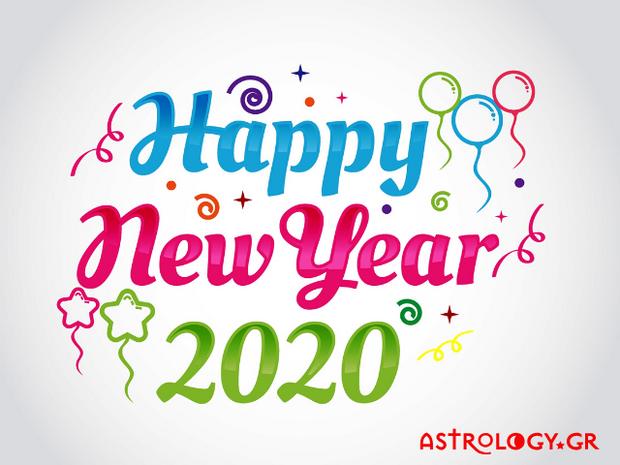 Ζώδια Σήμερα 01/01: Αμέτρητες ευχές για το 2020