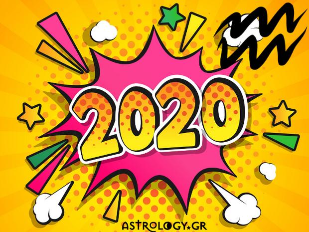 Υδροχόε, δες στο βίντεο την ετήσια πρόβλεψή σου για το 2020