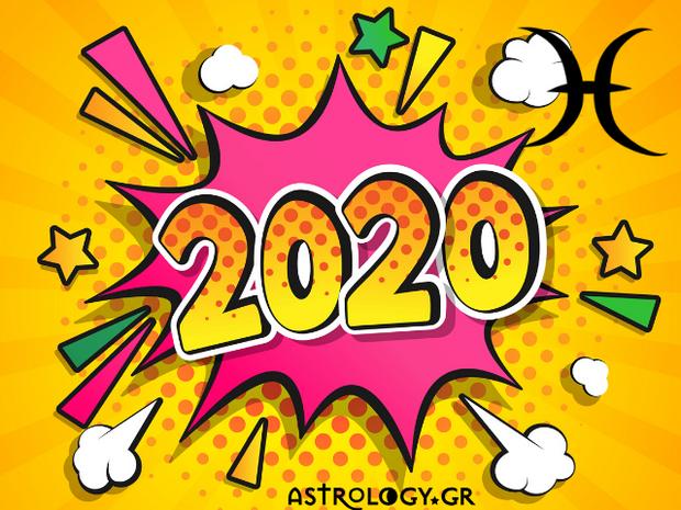 Ιχθύ, δες στο βίντεο την ετήσια πρόβλεψή σου για το 2020