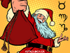 Ταύρε, Παρθένε, Αιγόκερε: Έτσι θα περάσεις τα καλύτερα Χριστούγεννα της ζωής σου!