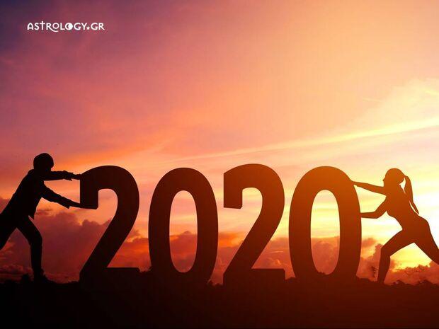 Να τι πρέπει να αλλάξεις το 2020 για να απογειωθεί η ερωτική σου ζωή!
