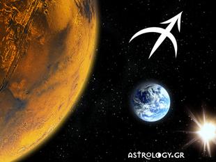 Τι φέρνει στην Ελλάδα ο Άρης στον Τοξότη;