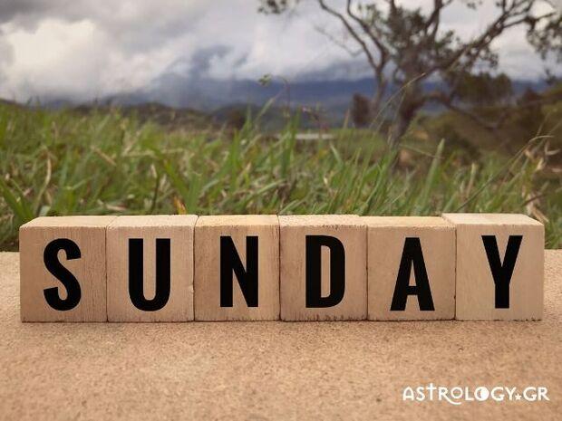 Γεννήθηκες Κυριακή; Μάθε τι δηλώνει για τον χαρακτήρα σου