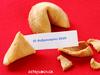 Fortune Cookie: Η «προφητεία» σου για σήμερα 25/02