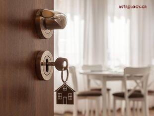 Ονειροκρίτης: Είδες στο όνειρό σου πόρτα;