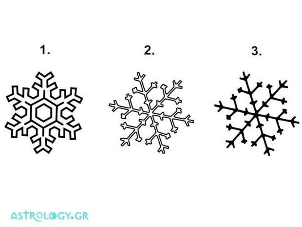 Διάλεξε 1 από τις 3 χιονονιφάδες και δες τι αποκαλύπτει για την προηγούμενη ζωή σου!