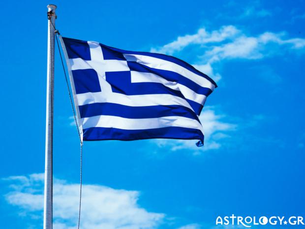 Η Ελλάδα έχει γενέθλια στις 03/02! Ποια είναι η πρόβλεψή της για το 2020;